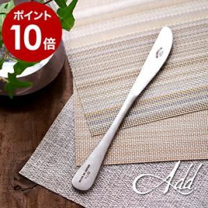 ナイフ テーブルナイフ ステンレス アンティーク調 カトラリー 食器 キッチン雑貨 シンプル おしゃれ デザイン [ Goody Grams Add MINION TABLE KNIFE ]|roomy