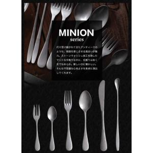 ナイフ テーブルナイフ ステンレス アンティーク調 カトラリー 食器 キッチン雑貨 シンプル おしゃれ デザイン [ Goody Grams Add MINION TABLE KNIFE ]|roomy|10