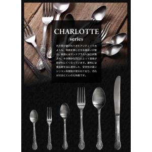 カトラリー シャーロット 結婚祝い ステンレス 日本製 おしゃれ アンティーク シルバー デザートナイフ [ Goody Grams Add CHARLOTTE DESSERT KNIFE ] roomy 10