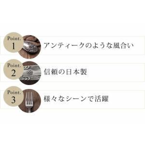 カトラリー シャーロット 結婚祝い ステンレス 日本製 おしゃれ アンティーク シルバー デザートナイフ [ Goody Grams Add CHARLOTTE DESSERT KNIFE ] roomy 04