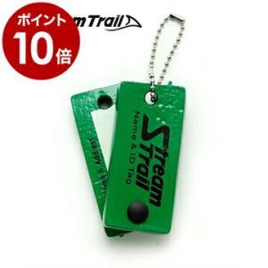 ストリームトレイル ラゲッジタグ ネームタグ トラベル ( STREAM TRAIL DUAL TYPE FLOATING TAG&KEY CHAIN )|roomy