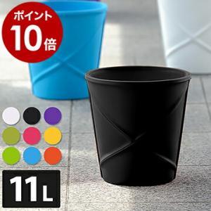 ゴミ箱 ダストボックス キッチン レガール ( regal L )|roomy
