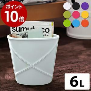 ゴミ箱 ダストボックス キッチン レガール ( regal M )|roomy