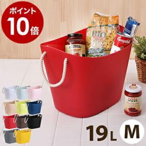 マルチバスケット カゴ ランドリーボックス おもちゃ箱 バケツ バルコロール ( セルテヴィエ balcolore M )|roomy
