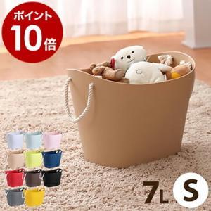 マルチバスケット カゴ ランドリーボックス おもちゃ箱 バケツ バルコロール ( セルテヴィエ balcolore S )の写真