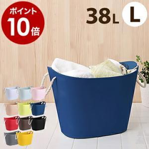 マルチバスケット カゴ ランドリーボックス おもちゃ箱 バケツ バルコロール ( セルテヴィエ balcolore L )|roomy