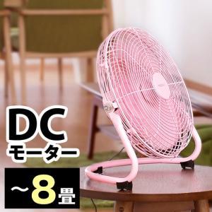 サーキュレーター 扇風機 DC扇風機 メタルファン DCモーター メタルサーキュレーター 10インチ 送料無料|roomy