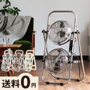 扇風機 [ PRISMATE メタルデュアルファン 8インチ リモコン付き ]|roomy