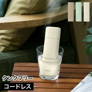 加湿器 小型 超音波式 コンパクト スリム 卓上 デスク オフィス 卓上加湿器 おしゃれ 超音波加湿器 ミニ加湿器 [ PRISMATE 充電式ポータブル加湿器 PR-HF033 ]|インテリアショップ roomy
