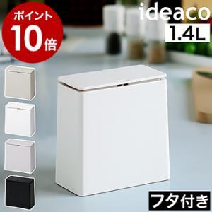 ■イデアコ チューブラー ミニフラップ / ideaco tubelor mini flap  【関...
