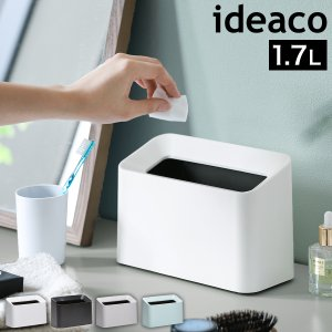 ■ ideaco Tubelor Cotton Trash / イデアコ チューブラー コットン ト...