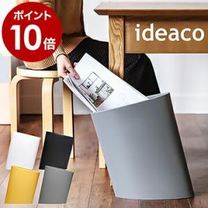 ■ ideaco OFFICE TRASH / イデアコ オフィストラッシュ  【関連キーワード】 ...