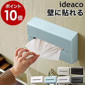 イデアコ ウォール ティッシュケース 壁掛け 北欧 木目 収納 ( ideaco WALL )|roomy