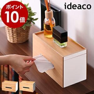 北欧 木製 [ ideaco Roof Paper Box ]|roomy