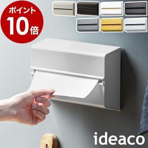 ■ ideaco WALL PT / イデアコ ウォール PT  【関連キーワード】  作り付けの家...