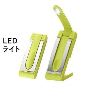 LED ブックライト 読書灯 非常灯 懐中電灯 読書 Reading Light BOOK Light ( LDL007 )|roomy