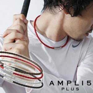 アクセサリー 本革 ( Ampli5+ アンプリ5プラス レザーネックレス )|roomy
