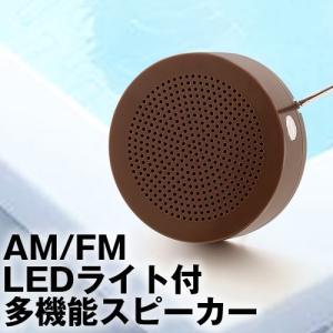 イデアレーベル スピーカー ( IDEA LABEL dynamo speaker ダイナモスピーカー )|roomy