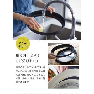 BRUNO crassy+ ホットプレート 鍋セット オーバル ブルーノ たこ焼き器 鍋 深鍋 BOE053 おしゃれ コンパクト [ BRUNO crassy+ オーバルホットプレート ]|roomy|16