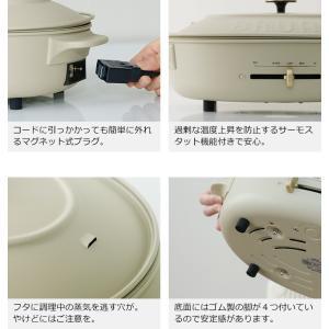 BRUNO crassy+ ホットプレート 鍋セット オーバル ブルーノ たこ焼き器 鍋 深鍋 BOE053 おしゃれ コンパクト [ BRUNO crassy+ オーバルホットプレート ]|roomy|20