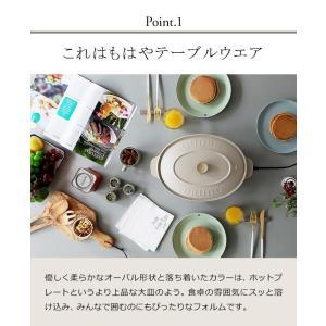 BRUNO crassy+ ホットプレート 鍋セット オーバル ブルーノ たこ焼き器 鍋 深鍋 BOE053 おしゃれ コンパクト [ BRUNO crassy+ オーバルホットプレート ]|roomy|08