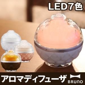 ブルーノ アロマモイスチャー ( BRUNO Aroma Moisture BOE020 )|roomy