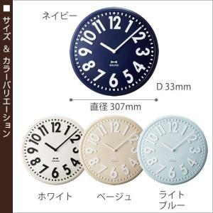 壁掛け時計 掛け時計 かけ時計 ブルーノ エンボスクロック おしゃれ かけ レトロ 北欧 かわいい BCW013 ブルー シンプル[ BRUNO エンボスウォールクロック ]|roomy|02