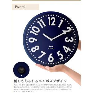 壁掛け時計 掛け時計 かけ時計 ブルーノ エンボスクロック おしゃれ かけ レトロ 北欧 かわいい BCW013 ブルー シンプル[ BRUNO エンボスウォールクロック ]|roomy|04