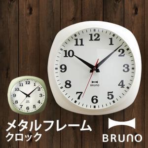 壁掛け時計 おしゃれ ナチュラル ( BRUNO メタルフレームクロック )|roomy
