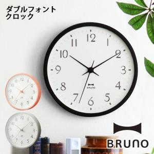 ブルーノ 壁掛け時計 ナチュラル 北欧 ( BRUNO ダブルフォントクロック )|roomy