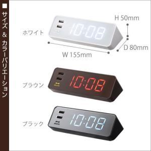 目覚まし時計 電波時計 置き時計 モバイル充電 ( BRUNO ブルーノ LED クロック with USBポート )|roomy|02