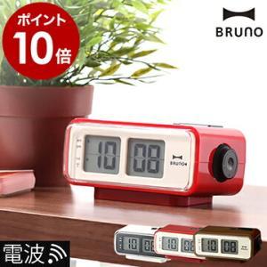 電波時計 置き時計 目覚まし時計 レトロ ブルーノ ( BRUNO LCD レトロアラームクロック S )|roomy