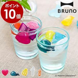 ブルーノ 溶けない氷 アイスキューブ 保冷 保冷剤 アウトドア カラフル ( BRUNO アイスキューブ )|roomy