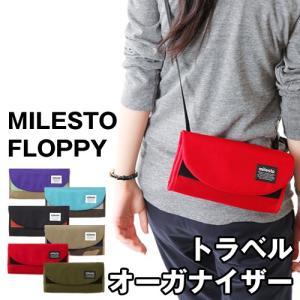 ミレスト パスポートケース バッグインバッグ 旅行用品 [ milesto floppy トラベルオーガナイザー ]|roomy