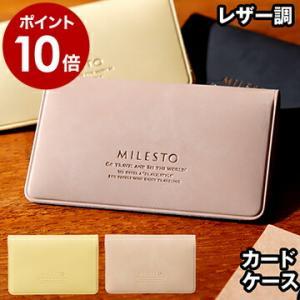 ミレスト 旅行 カード入れ 名刺入れ ( MILESTO カードケース MLS182 )|roomy