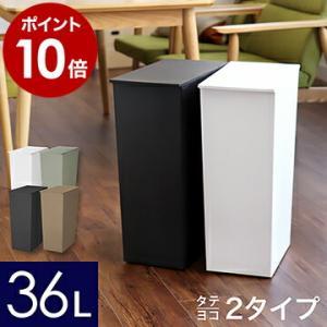 ゴミ箱 ふた付き キッチン クード ダストボックス スリム 分別 おしゃれ [ kcud / クード シンプル スリム&ワイド ]|roomy