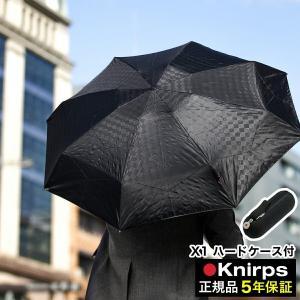 Knirps 傘 日傘 晴雨兼用 軽量 折りたたみ傘 UVカット [ クニルプス X1 ]|roomy