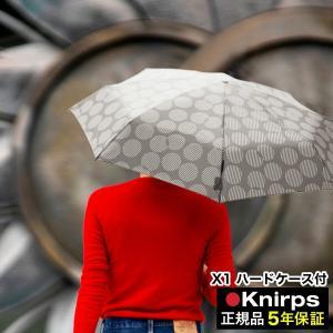 クニルプス 傘 日傘 晴雨兼用 軽量 折りたたみ傘 UVカット [ Knirps X1限定カラー ]|roomy