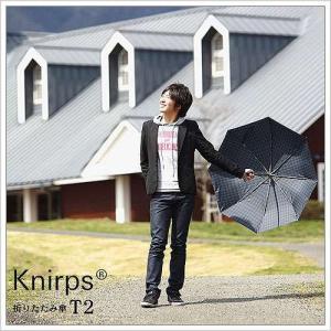 軽量 傘 クニルプス 折りたたみ傘 ( Knirps デュオマティックT2 )|roomy