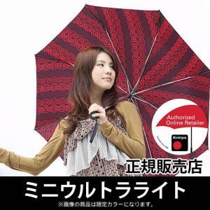 折りたたみ傘 軽量 専用袋 折り畳み傘 傘 日傘 カサ UVカット 紫外線カット アンブレラ unbrella レディース メンズ クニルプス ミニウルトラライト 送料無料|roomy