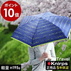 折りたたみ傘 トラベル 日傘 クニルプス 傘 正規販売店 ( Knirps Travel )|roomy