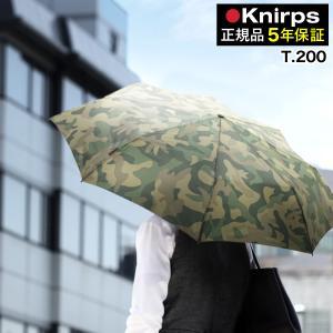 折りたたみ傘 T200 自動開閉 日傘 クニルプス 傘 正規販売店 ( Knirps T200 Tシリーズ )|roomy