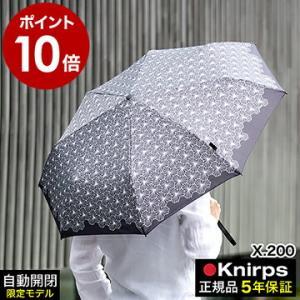 折りたたみ傘 X.200 自動開閉 日傘 ジャンプ傘 uvカット 晴雨兼用 おしゃれ 軽量 折りたた...