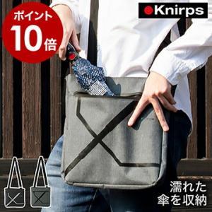 ■ Knirps Crossover Bag   【関連キーワード】  ドイツの老舗傘ブランド「 ク...