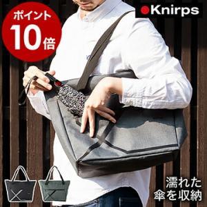 ■ Knirps Tote Bag   【関連キーワード】  ドイツの老舗傘ブランド「 クニルプス ...