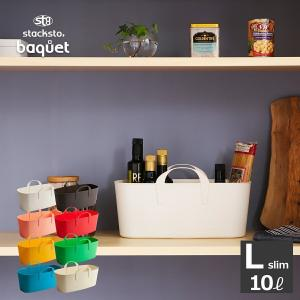スタックストー バケット ショート おもちゃ箱 収納ボックス バケツ [ stacksto baquet L slim ]|roomy