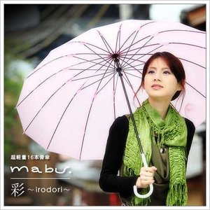 傘 雨傘 16本骨傘 長傘 和傘 番傘 mabu irodori 超軽量 ( マブ 彩 irodori )|roomy