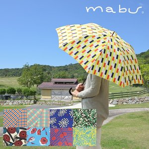 傘 レディース ジャンプ傘 ( mabu World Series デザインジャンプアンブレラ )|roomy