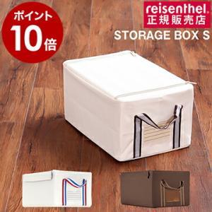 ライゼンタール ストレージボックス 収納ボックス クローゼット 折りたたみ ふた付き [ reisenthel STORAGE BOX ソリッドカラー Sサイズ ]|roomy