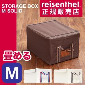 ライゼンタール ストレージボックス 収納ボックス クローゼット 折りたたみ ふた付き [ reisenthel STORAGE BOX ソリッドカラー Mサイズ ]|roomy